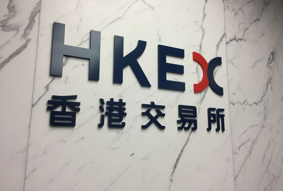 Hong Kong Stock Exchange will launch blockchain trading platform