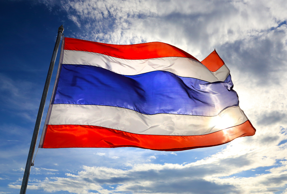 Thailand Government Uses Blockchain in Tax, Commerce and Financial Industries