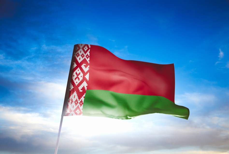 Belarusian Bank Issues the First Banker's Guarantee on Blockchain in the Country
