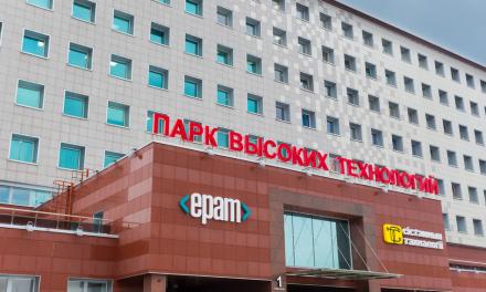 Belarusian Tech Boom: Hi-Tech Park Membership Nears 500