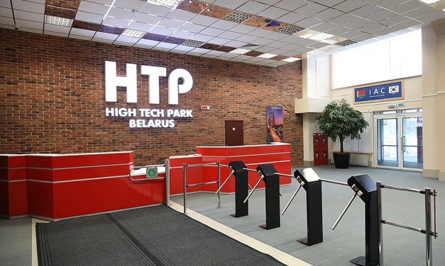 Belarus Hi-Tech Park: Europe's Own Silicon Valley